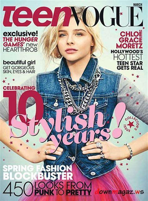 teen vogue usa march    magazines