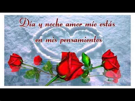 imagenes lindas de amor en youtube frases de amor para san valentin con imagenes bonitas de