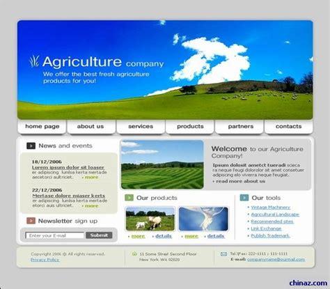 Landscape Design Website Free Tourist Landscape Website Templates Millions