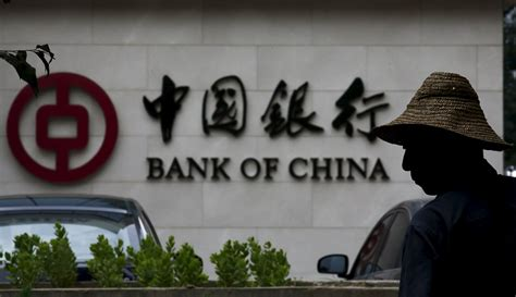 bank of china contact industrial and commercial bank of china ltd hkg 1398