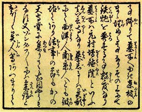 scrittura cinese lettere seminario sulla scrittura cinese bergamosera news e