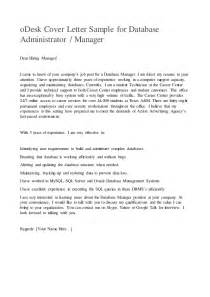 dear manager cover letter odesk cover letter sle for database administrator or