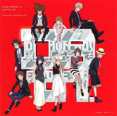 song album digimon adventure tri character song album chosen