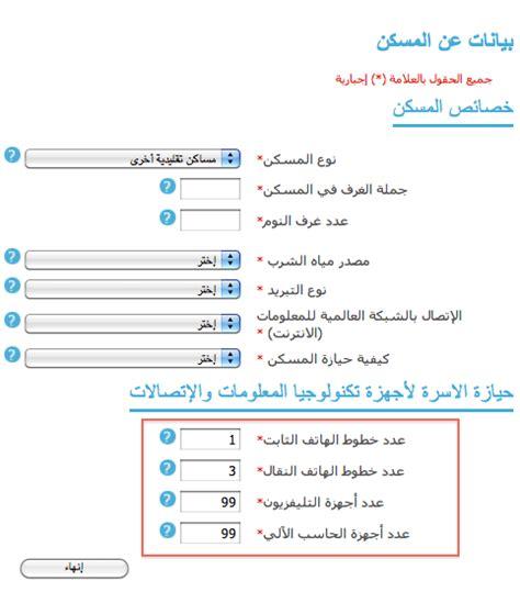 central statistical bureau إحصاء الكويت 2011 أين نمت بتاريخ 21 ابريل