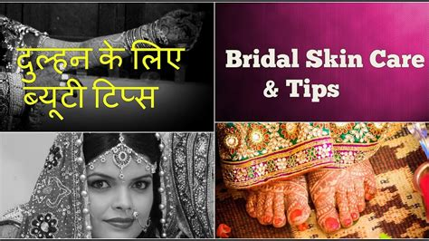 tattoo care tips advice in hindi bridal skin care routine guide tips at home in hindi
