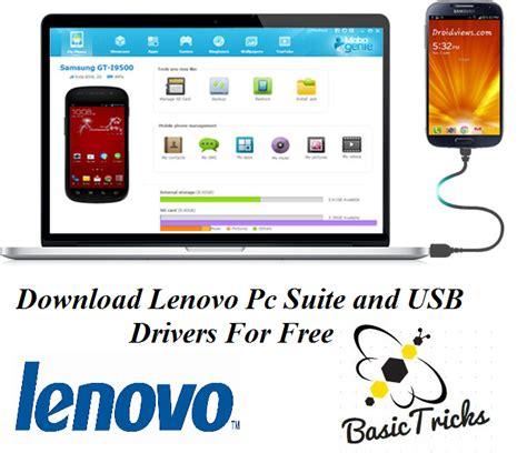 free lenovo driver updates samsung usb drivers for mobile phones x86 x64 v1 5 9 0