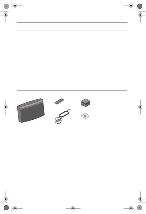 Bose 410633 Wi-Fi Speaker User Manual Whippet OG