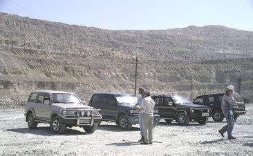 tienshan 2006 photo album