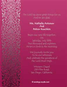 christian wedding invitation wording sles wordings and messages wedding