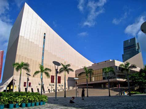 hong kong cultural centre attractions  tsim sha tsui