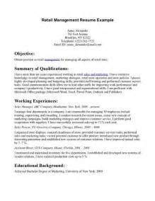 Resume Sles For Time Resume Exles For Retail Store Manager Resume