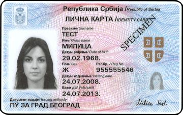 russian id card template serbian identity card