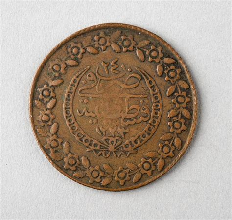 ottoman coins pearls of wisdom the arts of islam at the of