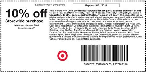 Target Gift Card Promo - target 10 off coupon target coupons back to school