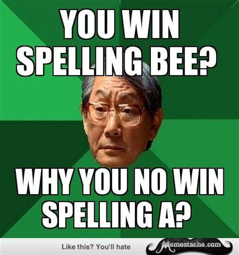 Spelling Meme - 13 best the giraffe and the pelly and me images on