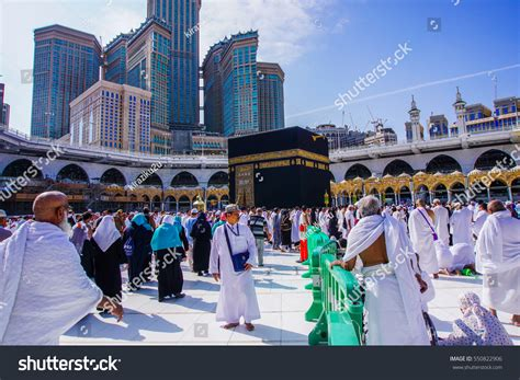mecca saudi arabia december 5 2016 stock photo 550822906
