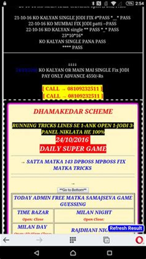 satta matka lucky number chart aaj ka 100 fix open ya close kalyan mumbai satta matka
