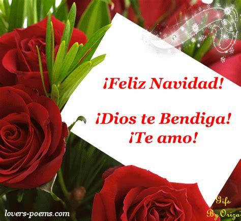 imagenes de feliz navidad romantico oriza net portal feliz navidad dios te bendiga te amo