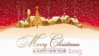 Merry christmas and happy new year 2015 pictures download free high