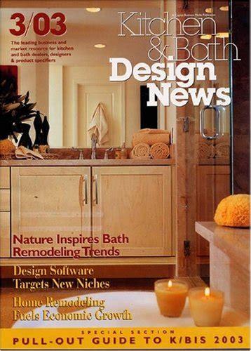 Kitchen And Bath Industry Magazine Kitchen Bath Design News All Magazine Store
