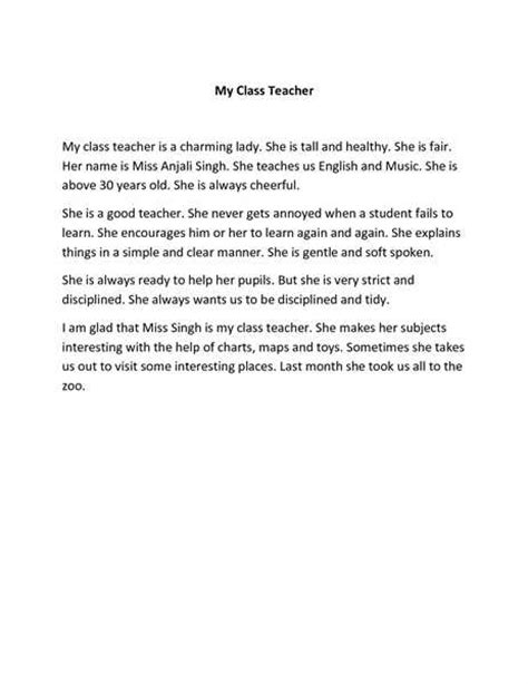 Teachers Essay by Essay On And Student Relationships