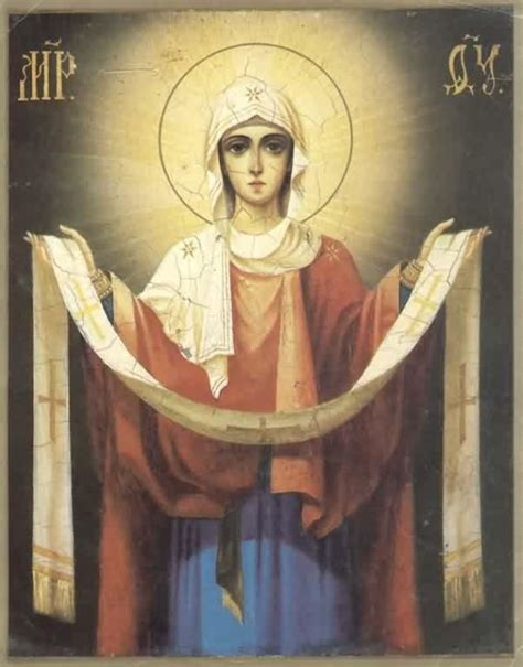 The Apostle Of Holy Motherhood october 1 the protection of the most holy of god holy apostle annias of the seventy