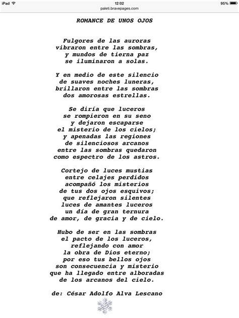 poemas romanticos de cuatro estrofas literatoes poemas de 5 estrofas poemas