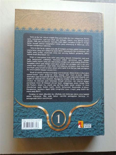 Tafsir Ibnu Katsir Edisi 10 Jilid Set buku tafsir ibnu katsir set 10 jilid
