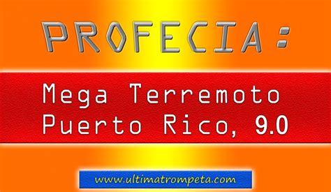 profecias para puerto rico 2016 la ultima profecia 2016 para puerto rico profecias para