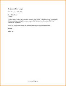 Letter To Resign From A Position by Doc 560631 Professional Resignation Letter Sle 4 Documents In Pdf Word Bizdoska