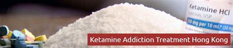 Hetamine Detox At Home by Ketamine Addiction Treatment Hong Kong