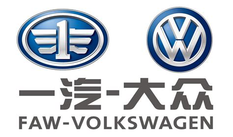 faw logo opinions on faw volkswagen