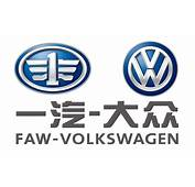 FAW Volkswagen Exec Serving Life For Corruption  Motrolix