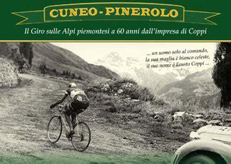 banche pinerolo cuneo pinerolo il mito italiano della bici il sole 24 ore