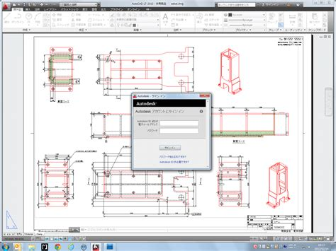 download full version of autocad 2013 free autocad 2013 with key 32bit and 64bit full version free