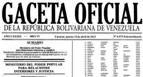 gaceta nueva islr venezuela segun nueva gaceta oficial 9241 nuevos extranjeros