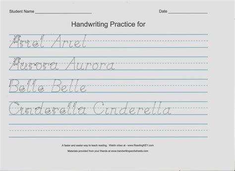 Handwriting Worksheet by Custom Cursive Worksheets Abitlikethis