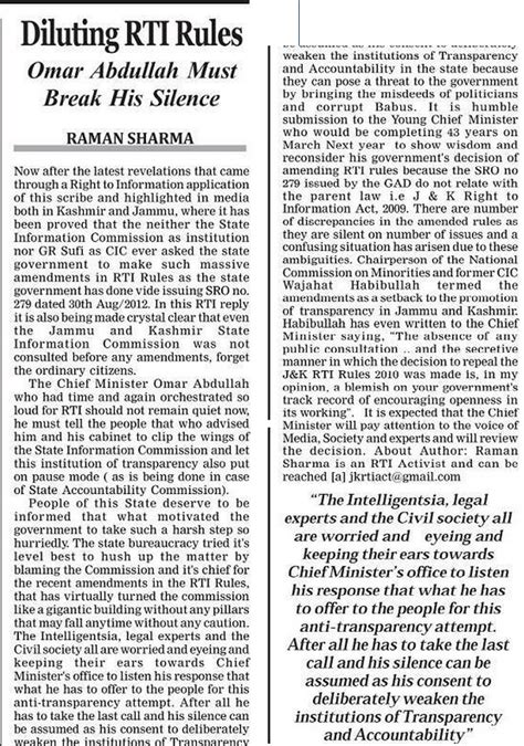 right reactions september 2012 right to information act स चन क अध क र अध न यम