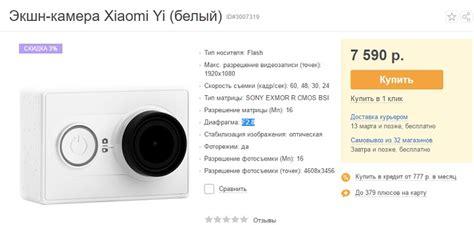 xiaomi yi photography tutorial экшн камера xiaomi yi доступна в quot связном quot цена