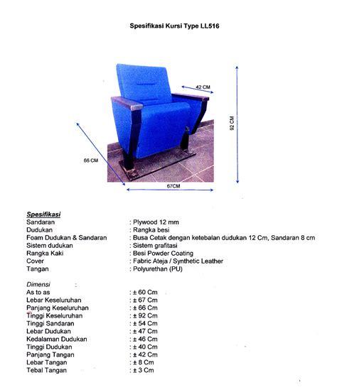 Daftar Kursi Auditorium jual kursi auditorium murah di jakarta 0812 963 5875