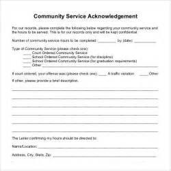 Community Service Acknowledgement Letter Acknowledgement Form Template Faceboul