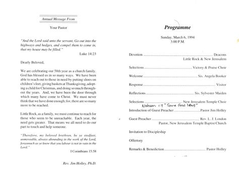 church anniversary program template church anniversary programs templates