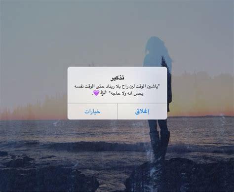 ask fm bcg تذكير فيه اسم ريناد وكلام حلو جنبه يصير ask fm as 122