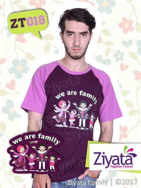 Baju Kaos Muslim Anak jual kaos muslim ibu anak dan ayah