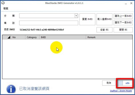 bluestacks how to change device how to bluestacks how to change the imei device