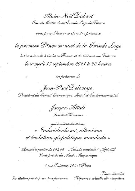 Exemple Lettre D Invitation De Noel Modele Invitation Souper Document