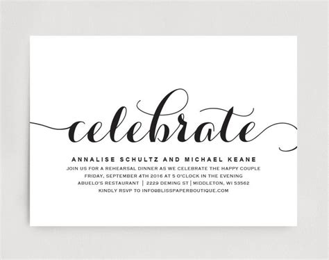 celebrate it templates wedding rehearsal dinner invitation editable printable