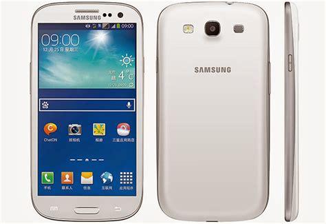 samsung ii galaxy  neo mobiles phone arena