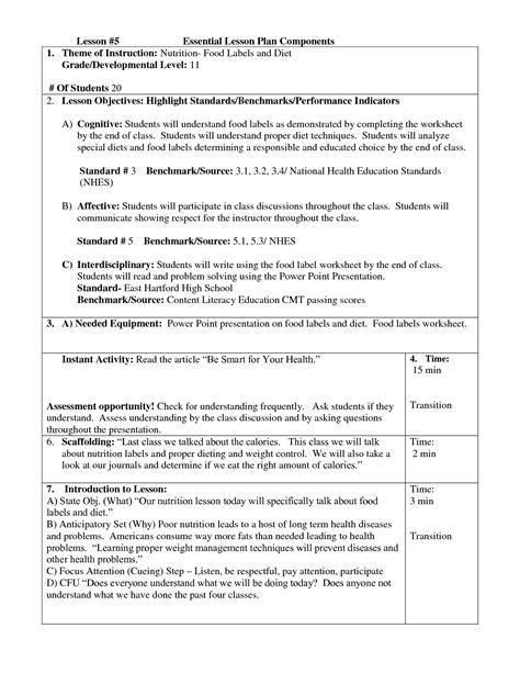 Reading Nutrition Labels Worksheet by 16 Best Images Of Food Label Worksheet For Adults Food