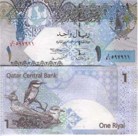 currency converter qatari riyal to inr currency in qatar to indian rupee hab immer hun ga